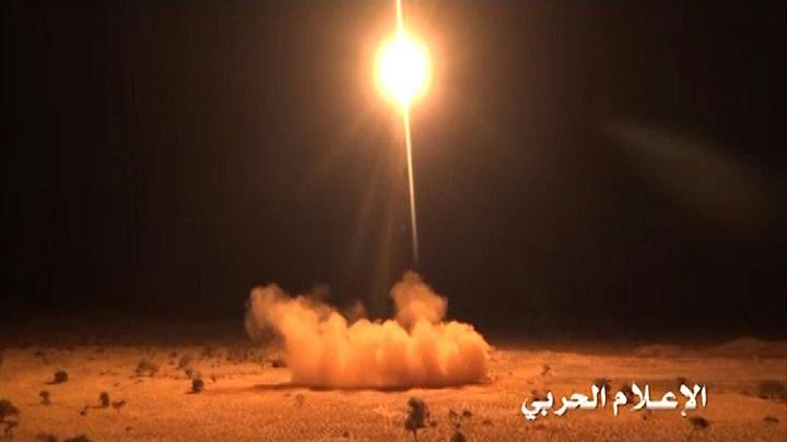 یمن//
