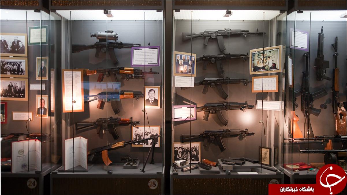موزه کلاشینکف در روسیه+عكس