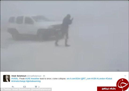 آدمبرفی دوبی در توییتر طوفان کرد +تصاویر