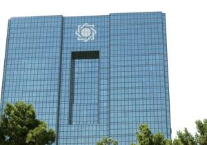 بانک مرکزی بعنوان مقام ناظر پولی بر کشور چه اقداماتی را باید انجام دهد؟