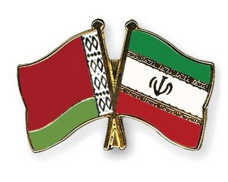 امضای یادداشت تفاهم کمیته مشترک سرمایه گذاری ایران و بلاروس