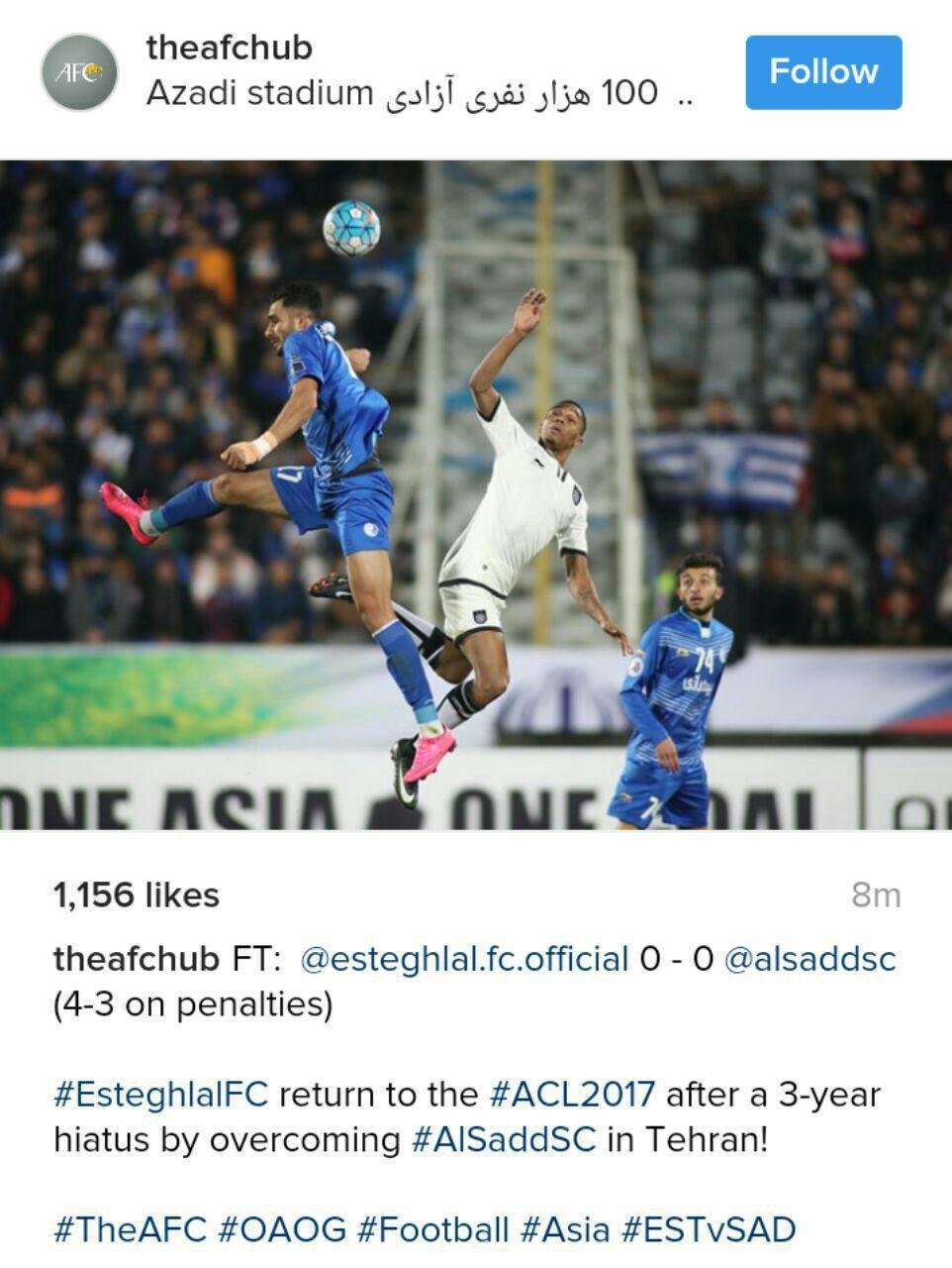 پست جدید صفحه رسمی AFC در اینستاگرام در مورد صعود استقلال