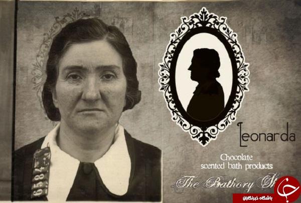 زن نفرین شده قاتل زنجیرهای شد +عکس