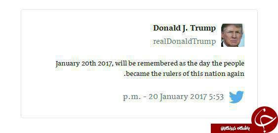 نخستین توئیت ترامپ پس از ورود به کاخ سفید