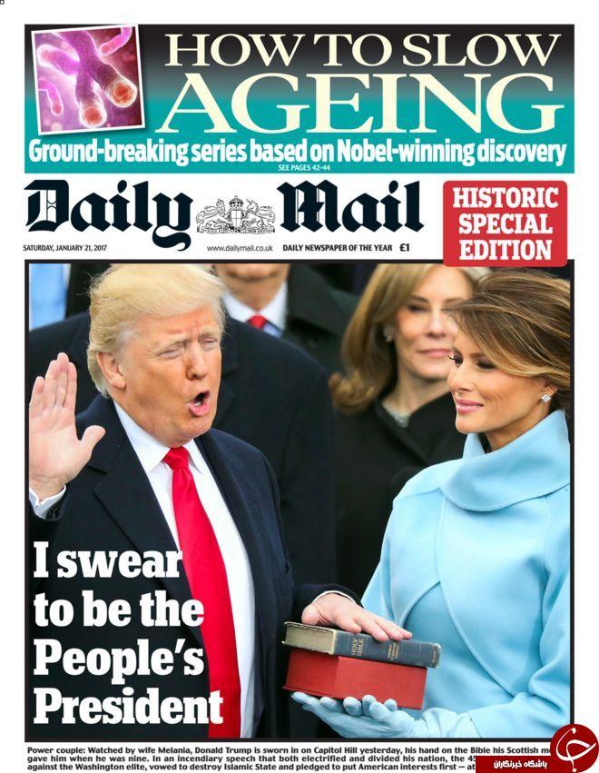 بازتاب ریاست جمهوری دونالد ترامپ در روزنامههای معتبر دنیا