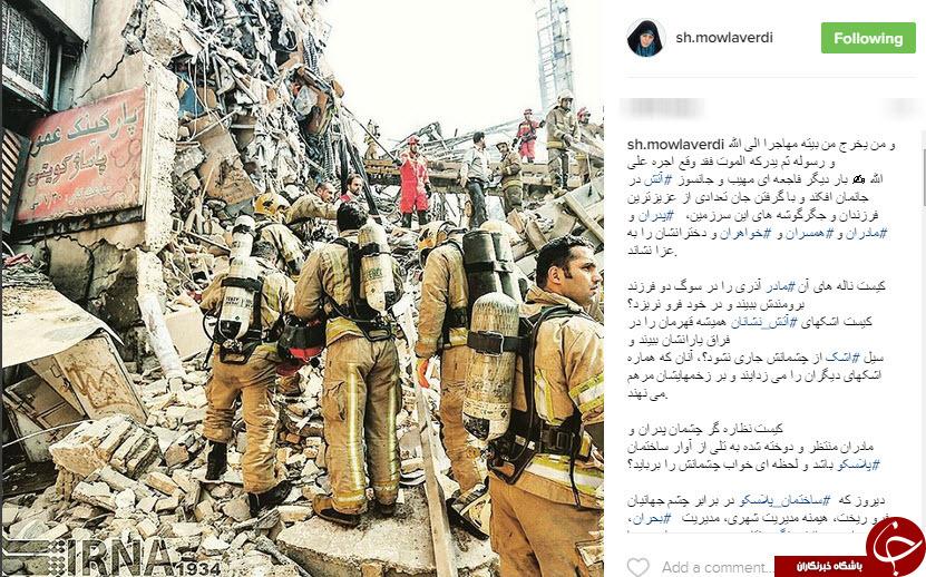 واکنش معاون رئیس جمهور به حادثه آتش سوزی ساختمان پلاسکو