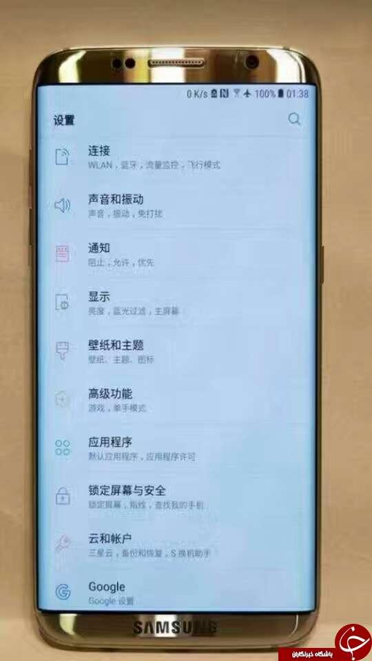 اولین تصویر از Galaxy S8 لو رفت