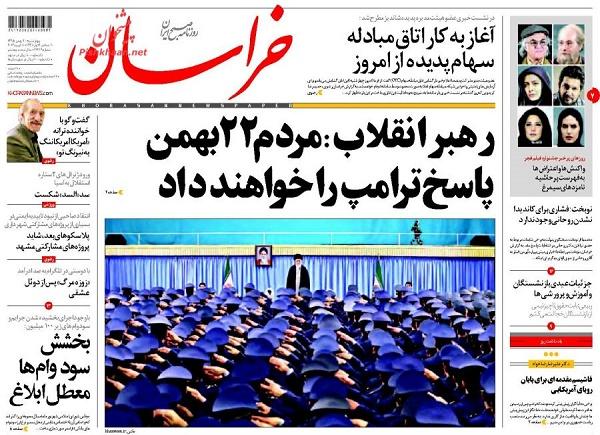 از موضع رهبر انقلاب درباره ترامپ تا دو نفع صادرات گاز به عمان
