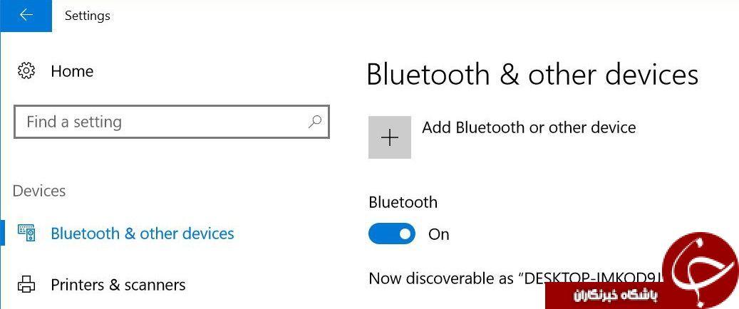 10 ویژگی جدید ویندوز 10 که در بروزرسانی جدید اضافه میشوند.