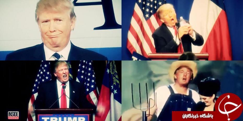 مجموعهای از دیوانهبازیهای ترامپ را در این ویدئو ببینید