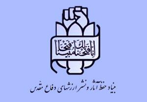 22 بهمن روز تکمیل نعمت الهی ولایت و عید حقیقی ملت بزرگ ایران اسلامی