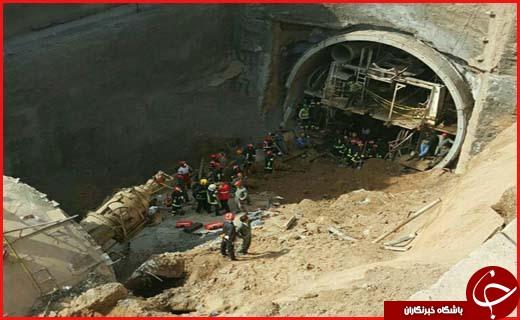 فرو ریختن تونل مترو در قم / یک کشته و سه مبحوس شده+ تصاویر