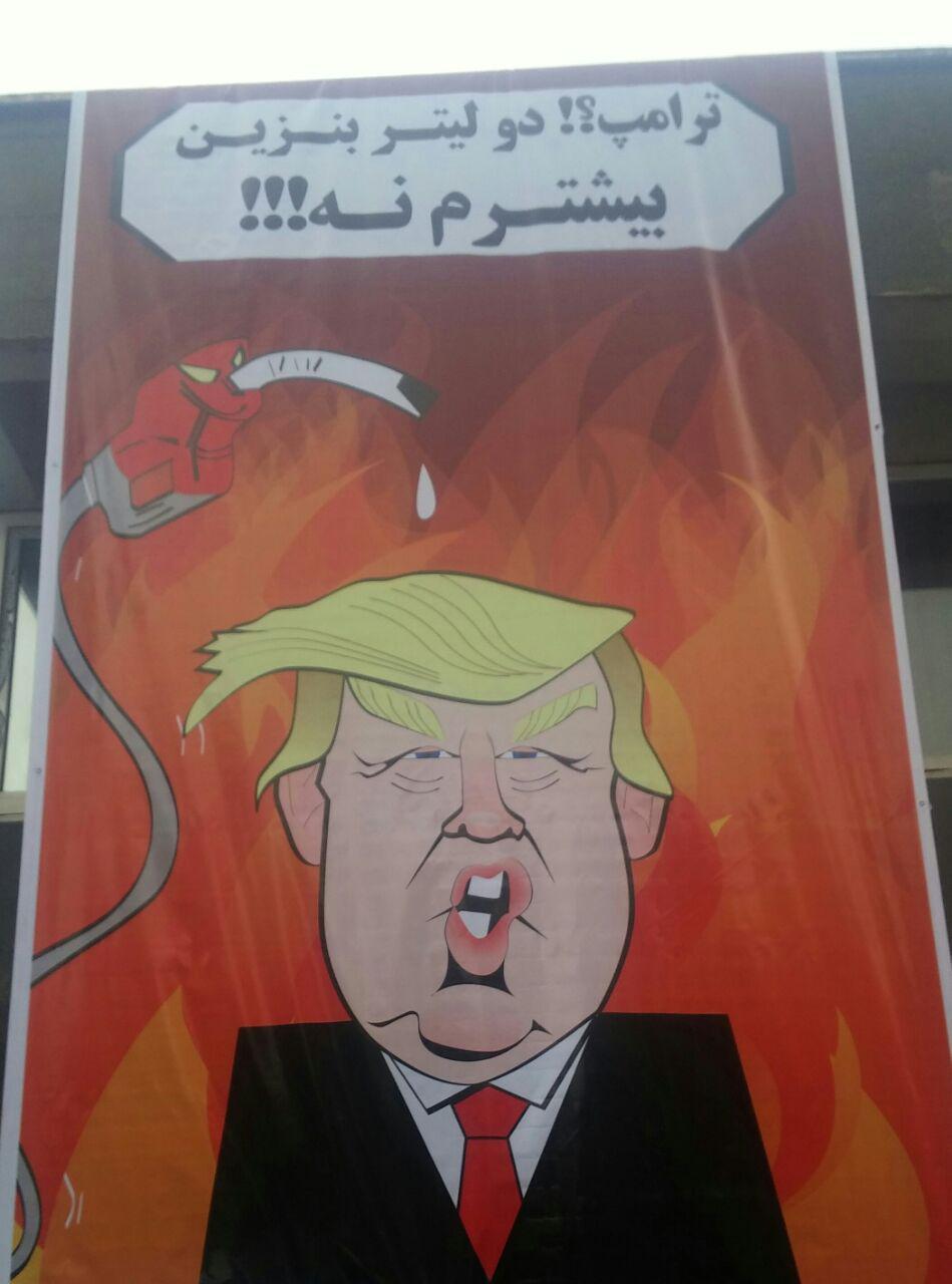 از حضور ی آتش نشان تا نمایش اقتدار ملی در خیابان +تصاویر