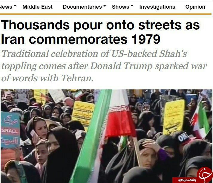 بازتاب حماسه حضور مردم در راهپیمایی 22 بهمن و سخنان رئیسجمهور کشورمان در رسانههای خارجی