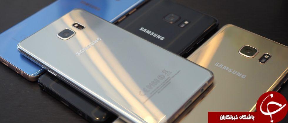 مقایسه گوشی های  ال جی G5 و گلکسی A7 مدل 2017