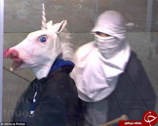مسخرهترین پوشش برای دزدی +تصاویر