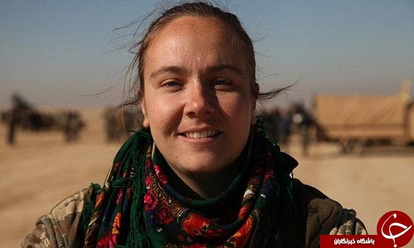 دختر انگلستانی در خط مقدم مبارزه با داعش +تصاویر