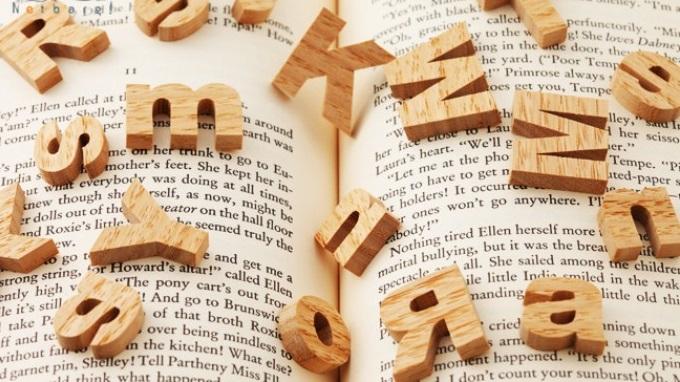 بهترین شیوه برای یادگیری یک زبان خارجی در بزرگسالی