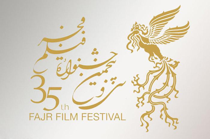 حاشیه پررنگتر از متن سی و پنجمین جشنواره فیلم فجر