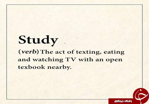 از مسخره ترین فرهنگ لغت دنیا دیدن کنید