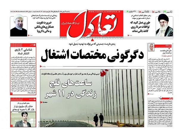از زنگ خطری که شنیده نمی شود تا خوزستان خسته از غبار