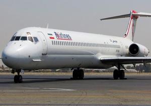 اعتراض مسافران پرواز قشم - مشهد به تاخیر  13ساعته