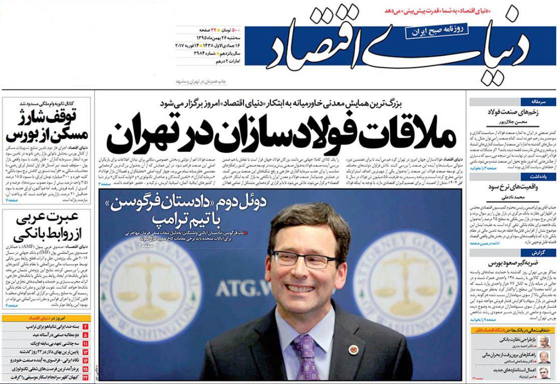 نعمتزاده درخواست بازنشستگی خود را پس گرفت /دولت تصمیمی برای تغییر قانون ندارد/ملاقات فولادساران در تهران