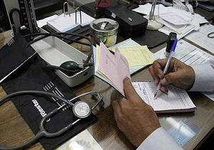 ضرورت جراحی تعرفه های پزشکی/ فریز تعرفه عقب ماندگی ها را جبران نمی کند