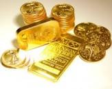 باشگاه خبرنگاران - قیمت ارز، طلا و سکه در ارومیه سه شنبه 26بهمن ماه