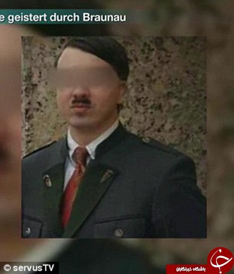 آدولف هیتلر در محل زادگاهش دیده شد +تصاویر