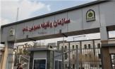 باشگاه خبرنگاران -فراخوان اعزام به خدمت فارغ التحصیلان دانشگاهها در اسفند ماه 95