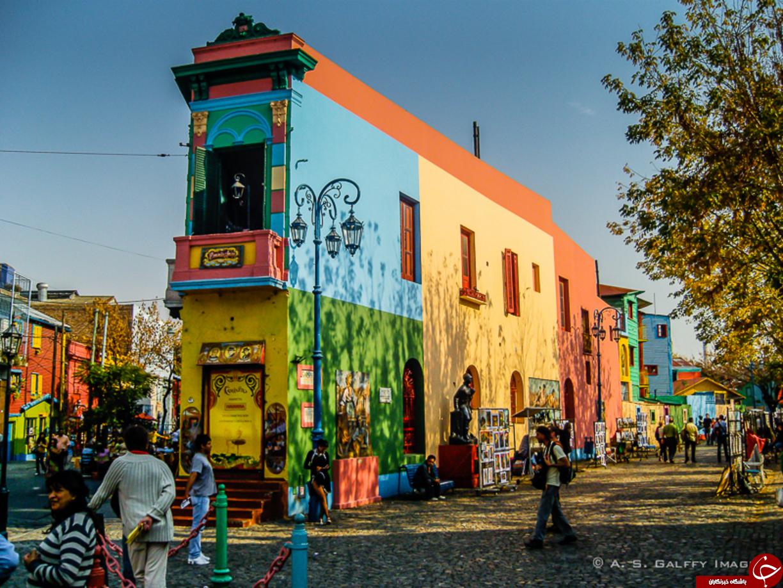 رنگارنگترین شهرها و محله های جهان +تصاویر