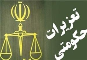 محکومیت قاچاقچی سوخت در ایرانشهر