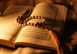 برگزاری آزمون کتبی سراسری حفظ قرآن کریم