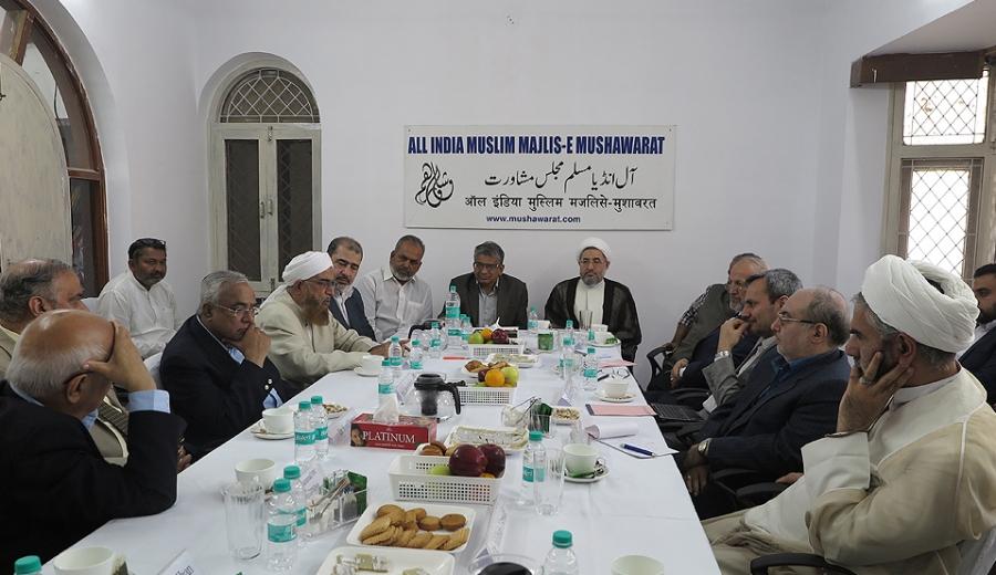 همکاری مجمع جهانی تقریب و مجلس مشورتی مسلمانان هند