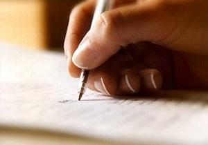 مقررات مربوط به سوءاستفاده از سفید مهر و سفید امضا
