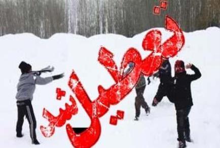 تعطیلی مدارس برخی مناطق آذربایجان شرقی به دلیل بارش برف