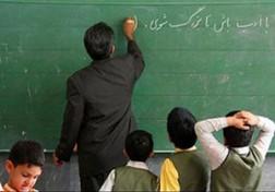 باشگاه خبرنگاران - درس مهربانی معلم در سرزمین خورشید + صوت