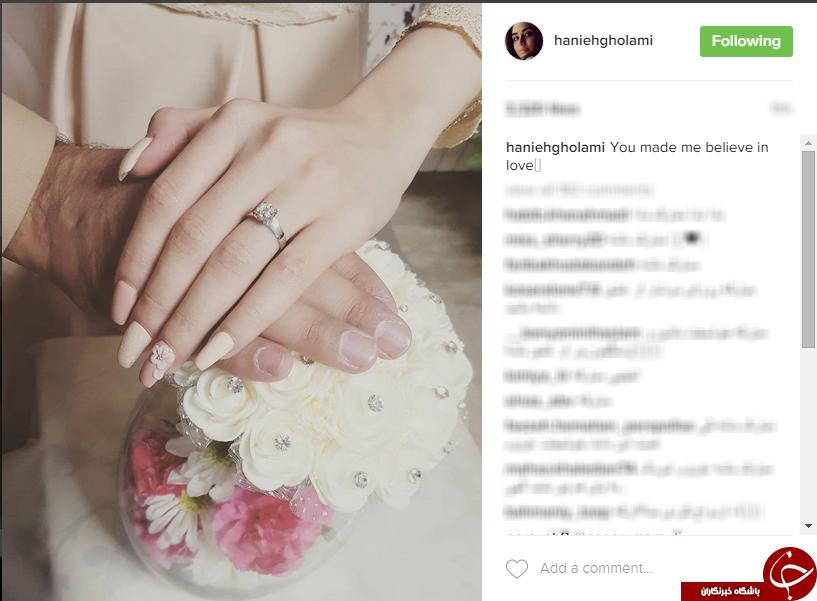 خانم بازیگر عروس شد +عکس
