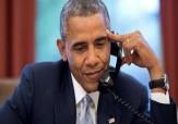 باشگاه خبرنگاران - آخرین-تماس-تلفنی-اوباما-در-کاخ-سفید-با-چه-کسی-بود