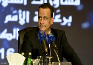 فرستاده سازمان ملل به یمن وارد صنعا شد