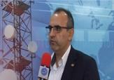 باشگاه خبرنگاران -فراهم سازی دایورت تلفن های ثابت ساختمان پلاسکو در مرکز مخابرات ملت