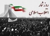 باشگاه خبرنگاران - سوم-بهمن-57-گفتگوی-امام-خمینی-ره-با-خبرنگاران