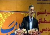 باشگاه خبرنگاران - بیهوششدن-رییس-اتاق-بازرگانی-تهران-هنگام-سخنرانی-فیلم