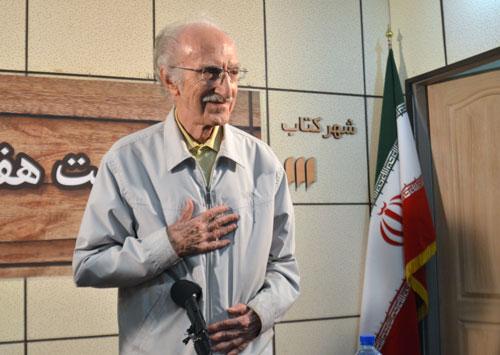 مراسم اهدای اولین دورهی جایزه و نشان ابوالحسن نجفی