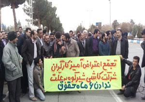 گلایه کارگران شرکت کاشی شیرکوه از عقبافتادگی حقوق + فیلم