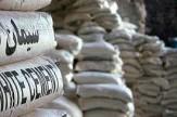 باشگاه خبرنگاران - کاهش 76 درصد صادرات سیمان از همدان