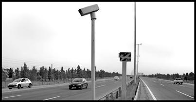 دوربین ثبت تخلفات جاده ای