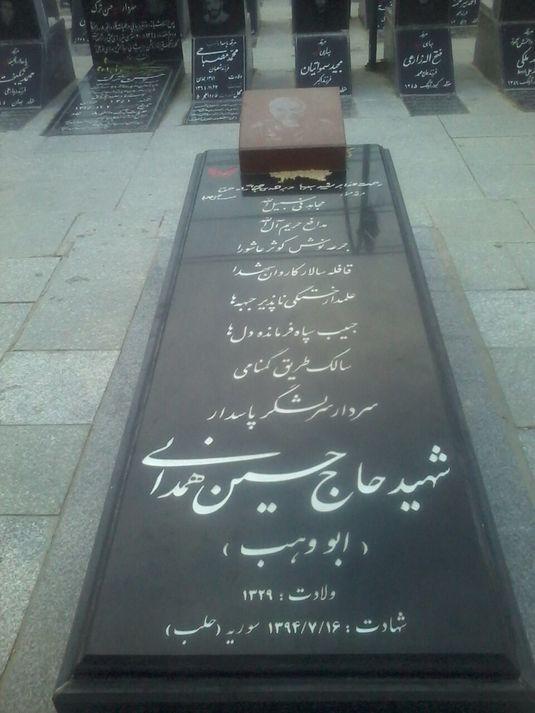 زندگینامه شهید مدافع حرم؛ سردار حسین همدانی