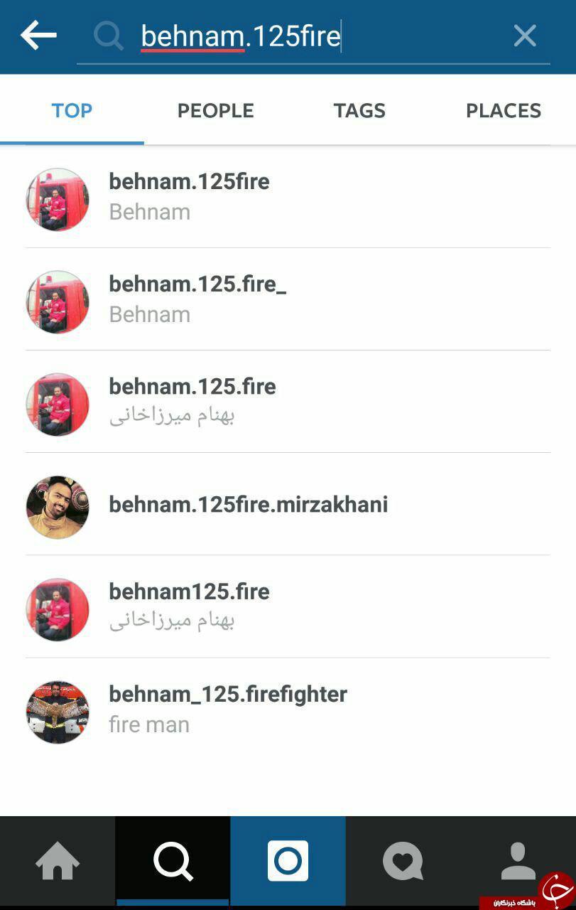 سوء استفاده از نام شهید آتشنان برای کسسب فالوئر